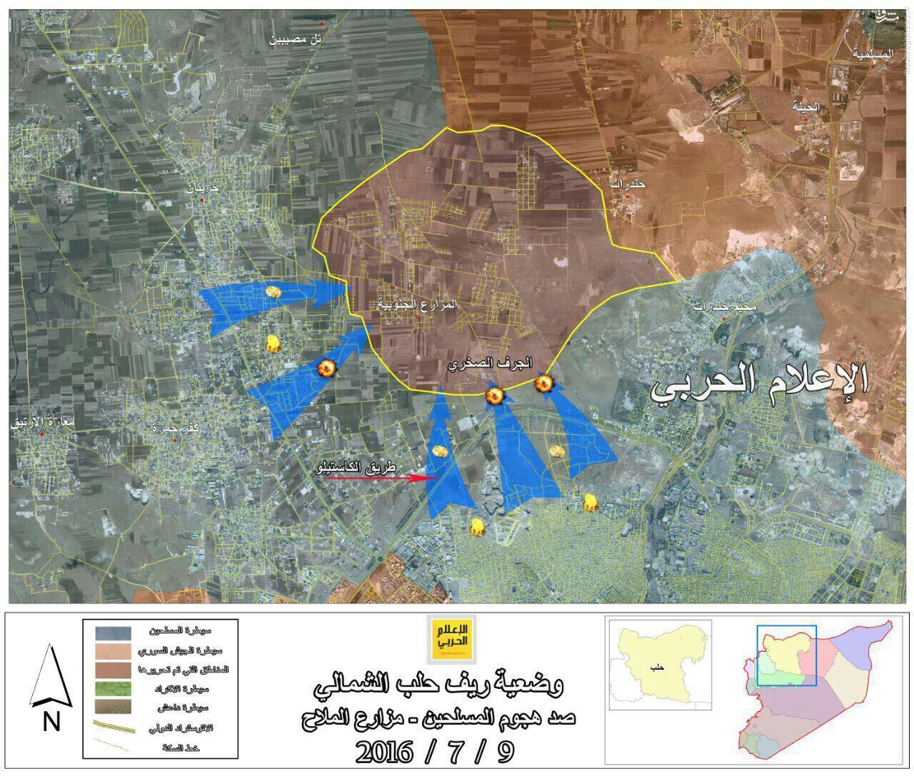 آخرین تحولات جبهه حلب سوریه+عکس و فیلم