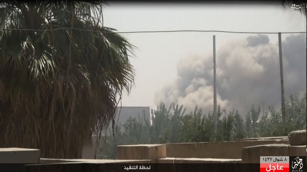 انتحاری داعش در الشرقاط موصل+عکس