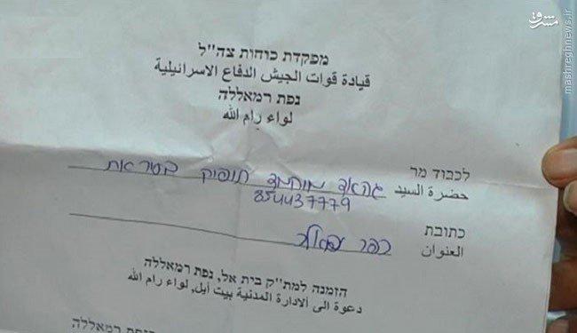 حکم بازداشت پلیس اسراییل برای نوزاد فوت کرده+عکس