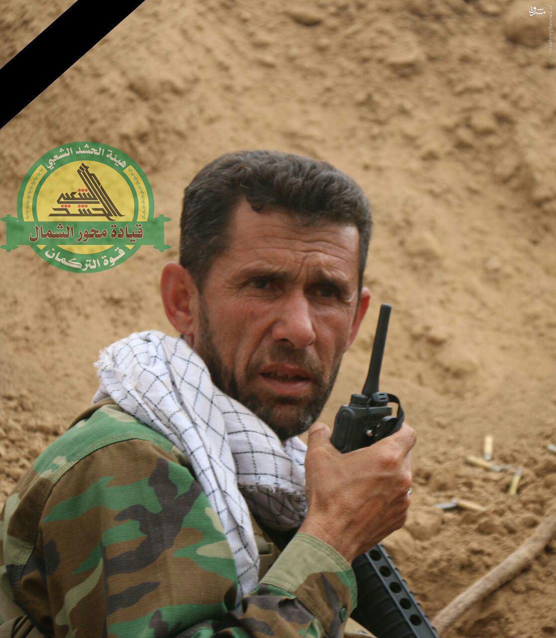 ترور فرمانده ارشد جشدالشعبی عراق+عکس