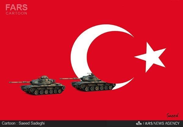 طرح/ کودتای نظامی نافرجام ترکیه!