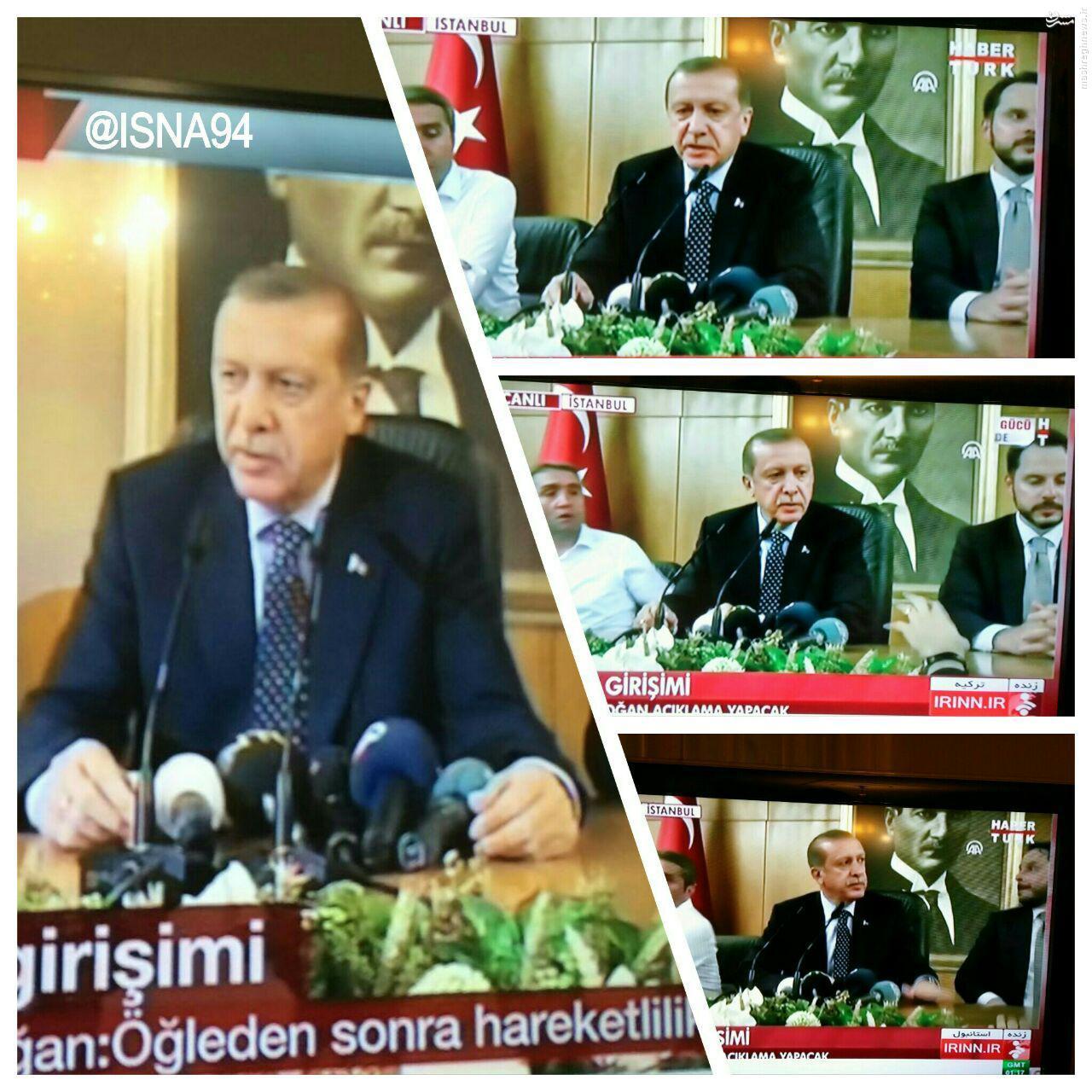 اردوغان: کودتا شکست خورد/ مردم به میدانها بیابیند