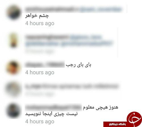 هجوم کاربران ایران به اینستاگرام اردوغان +کامنت و تصاویر