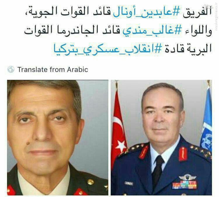 عکس/ دو رهبر کودتا در ترکیه