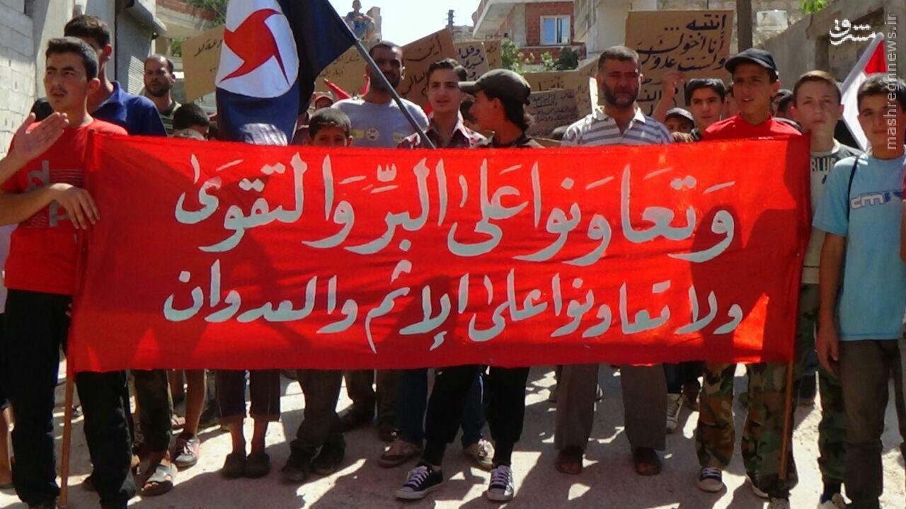 تظاهرات شیعیان فوعه و کفریا+فیلم و عکس