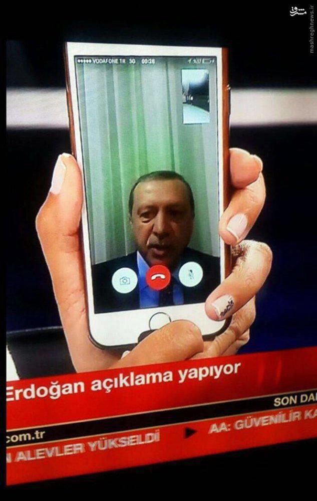 عکس/ گوشی معروف کودتا، خریدار پیدا کرد