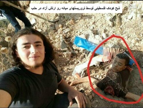ذبح کودک فلسطینی توسط میانه روهای ارتش آزاد در حلب+فیلم و عکس
