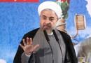 آقای روحانی؛ فیشهای میلیونی و ما ادراک فیشهای میلیونی!