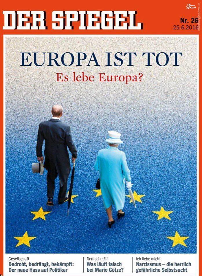 عکس/ طرح جلد اشپیگل؛ اروپا مُرد