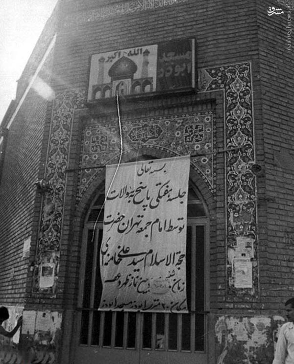 پیامی که عاملین ترور بر روی ضبط صوت نوشته بودند/ اولین حس آقای خامنهای پس از ترور