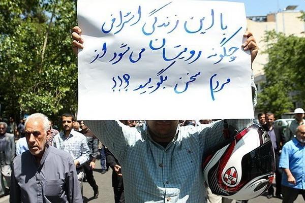 دولتی که خود مجرم است؛ صلاحیت نظارت بر عودت مبالغ هنگفت را ندارد