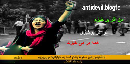 اگر به شعار نه غزه نه لبنان عمل میکردیم چه بر سرمان میآمد؟