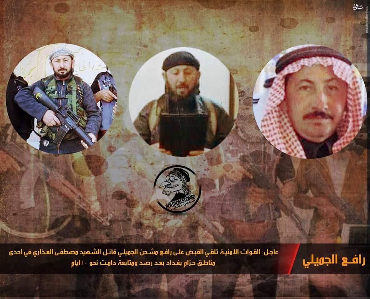 دستگیری شیخ قاتل عراقی در بغداد+عکس