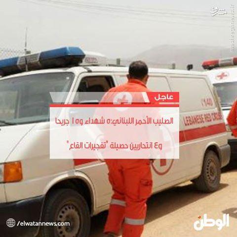 4 انفجار انتحاری در لبنان+عکس و فیلم