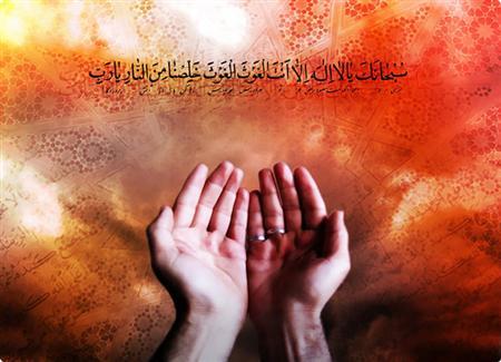اعمال مخصوص شب 23 ماه رمضان/آخرین شب قدر را دریابید