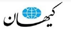ردپای جهانگیری در دریافت حقوقهای نجومی/ واکنش کاخ سفید به سخنان سید حسن نصرالله/ آمار عجيب از واردات قيچي