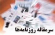 فيشهاینجومی و مسير اشتباه دولت/ اهداف آمریکا از فشار برحزبالله لبنان