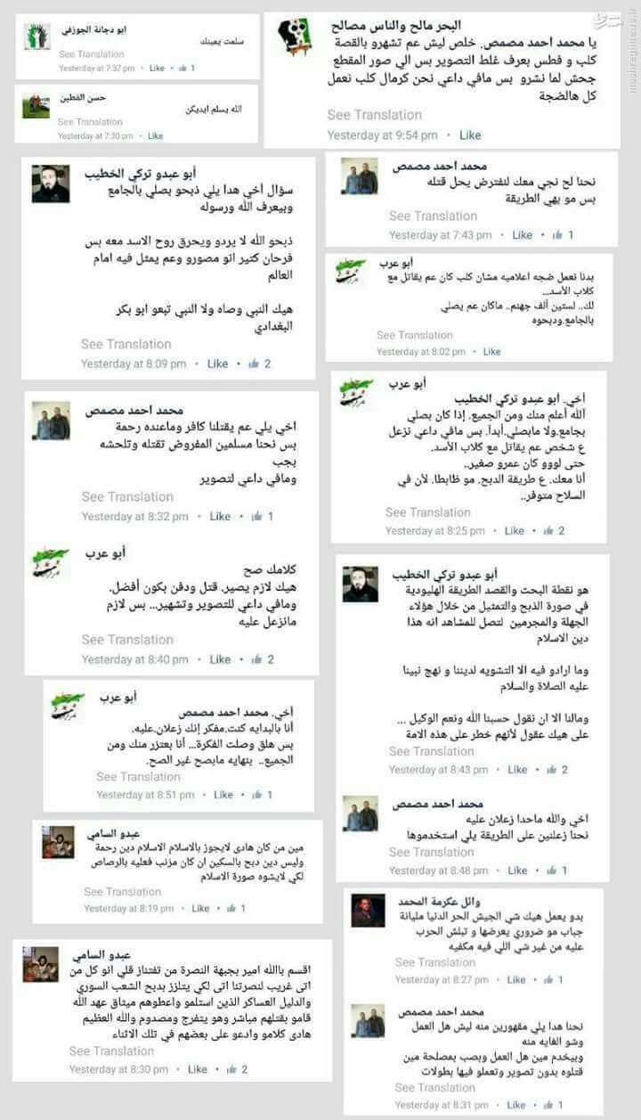 جعل مدرک تروریستها برای موجه جلوه دادن ذبح کودک فلسطینی!