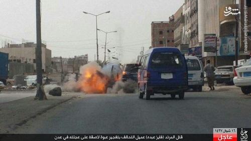 ترور افسر امنیتی یمنی توسط داعش+عکس