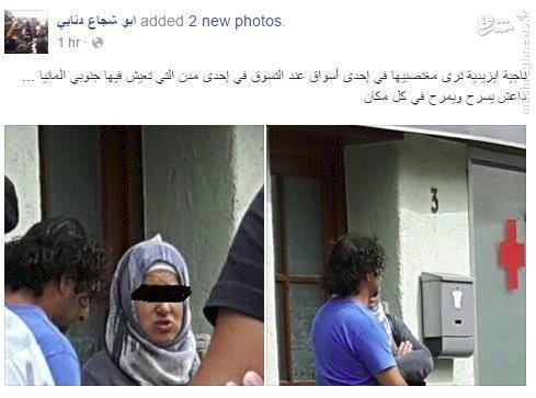 شناسایی داعشی توسط زن قربانی در آلمان+عکس