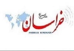 نماينده چين در مذاکرات به جليلی چه گفت؟/ شرط اصلاحطلبان برای حمایت از روحانی/ طرح مشترک آمریکا و سعودیها علیه ایران