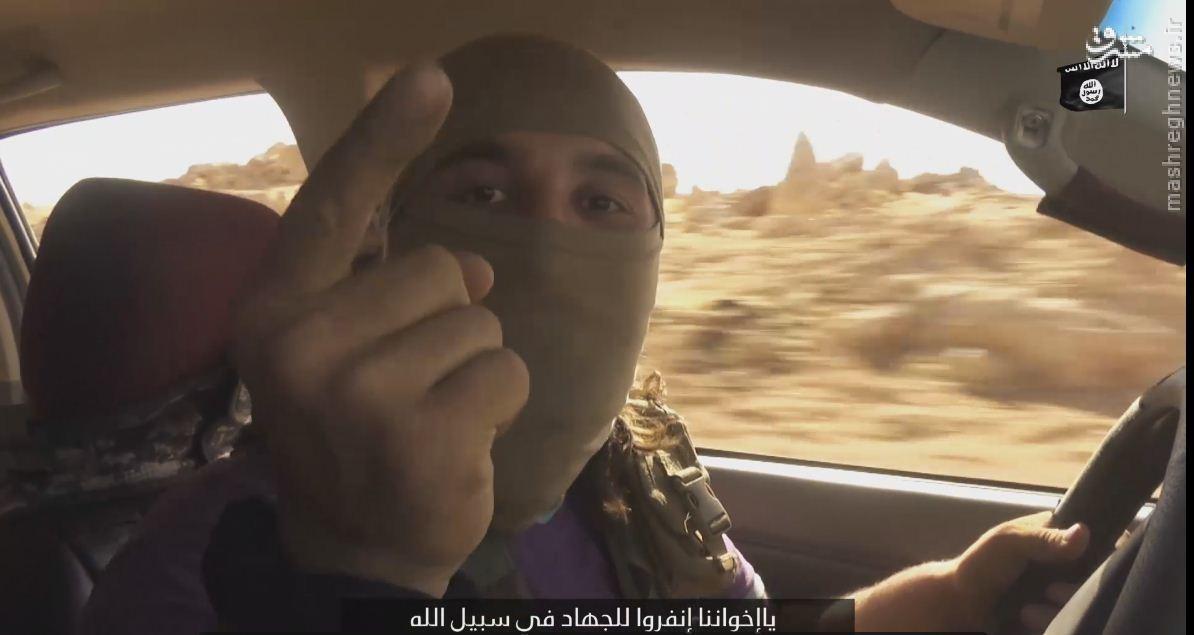 داعش: به روسیه حمله خواهیم کرد+عکس
