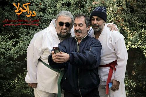 رضا عطاران:من از پیر شدن و مردن میترسم!