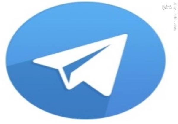 تلگرام، اسب تروای اسرائیلی