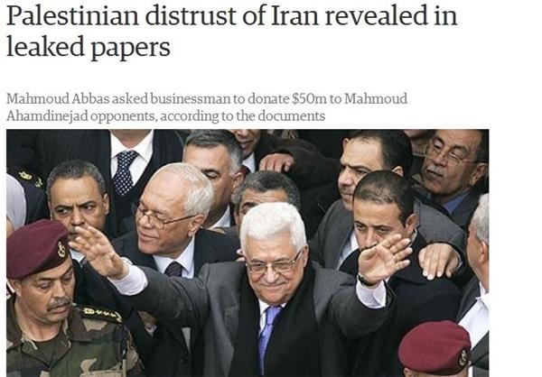 همپیمان امروز منافقین حامی چه گروهی در ایران بود؟+ سند