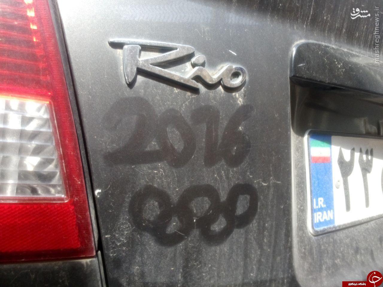 عکس/ خلاقیت یک ایرانی در آستانه المپیک ریو