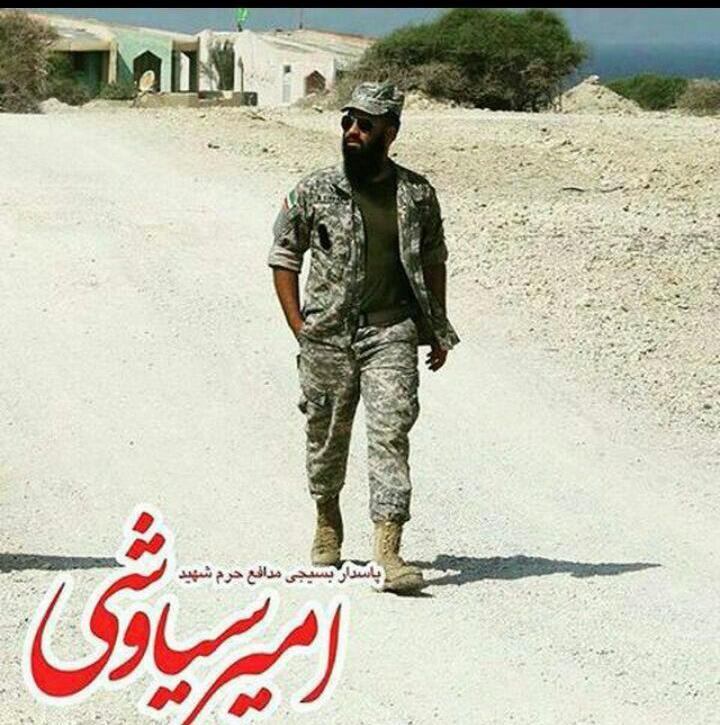 کابوس دزدان دریایی با خال روی پیشانی از سوریه بازگشت +عکس