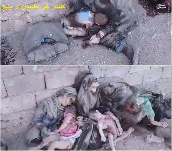 منبج حلب سقوط کرد؟+عکس