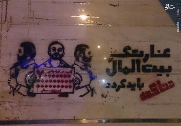 اعتراض گرافیستها به اشرافیگری مدیران +عکس