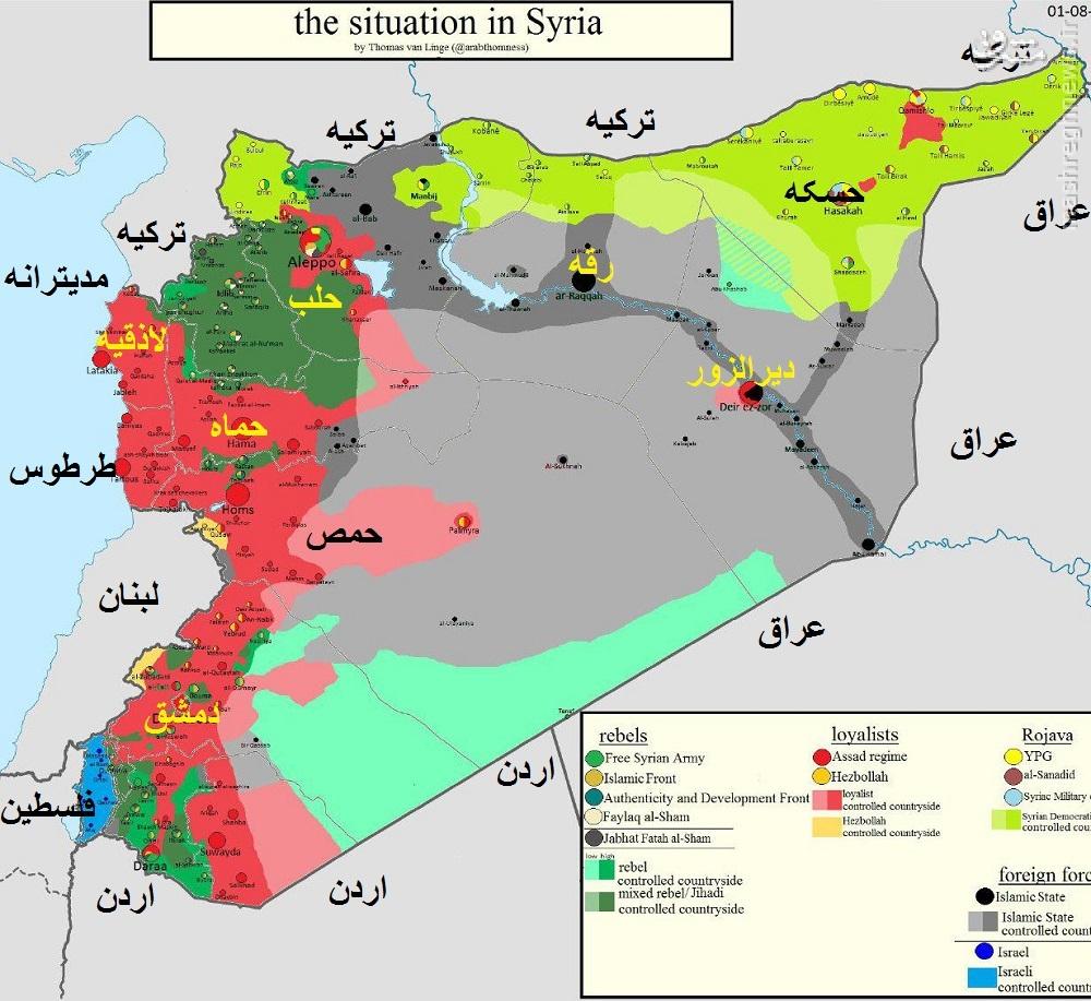 شکست عملیات 5 مرحله ای تروریستها در حلب/پیشروی ارتش سوریه در غوطه شرقی دمشق/کردها تجزیه سوریه را رد کردند/