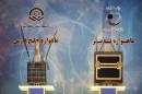 بتنریزی مسئولان به قلب ماهوارههای ایرانی رسید/ تعطیلی حمایت از صنعت فضایی در قالب «خبر خوش»