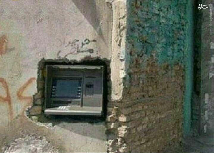 عکس/ عابر بانک روستایی