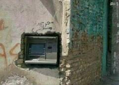 عکس/ عابر بانک متفاوت روستایی
