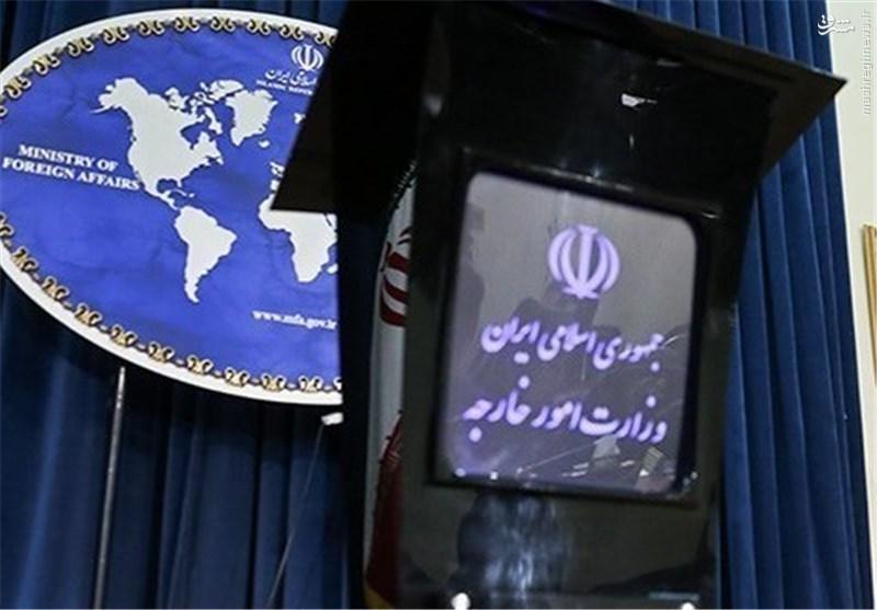 بررس شبکههای اجتماعی متقاضیان ورود به ایران