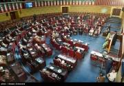 مجلسخبرگان چه کمیسیونهایی دارد؟+ جدول اعضا