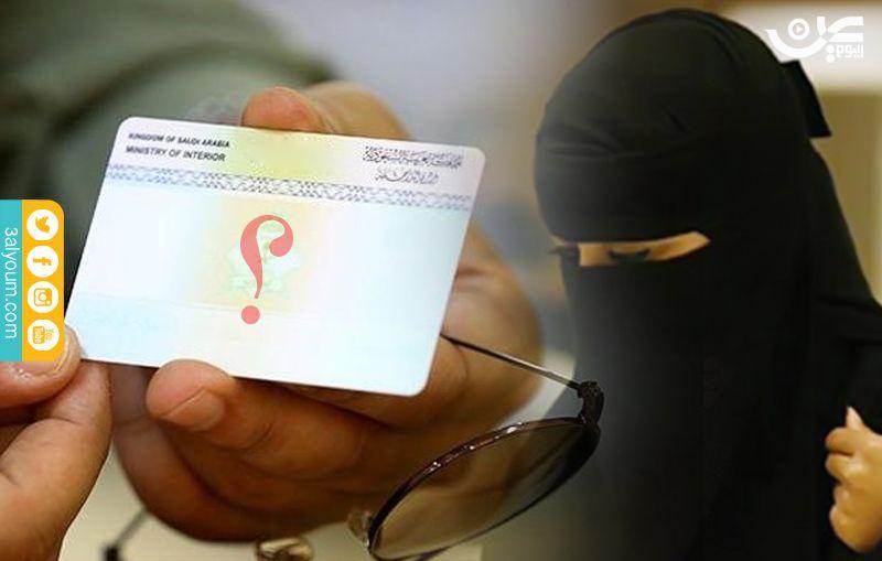 سعودیهایی که حق زن گرفتن و بچه دار شدن ندارند!(مردهایی که حق زن گرفتن و زنانی که حق زایمان ندارند!)/ «بدونها» به چه کسانی گفته میشود؟