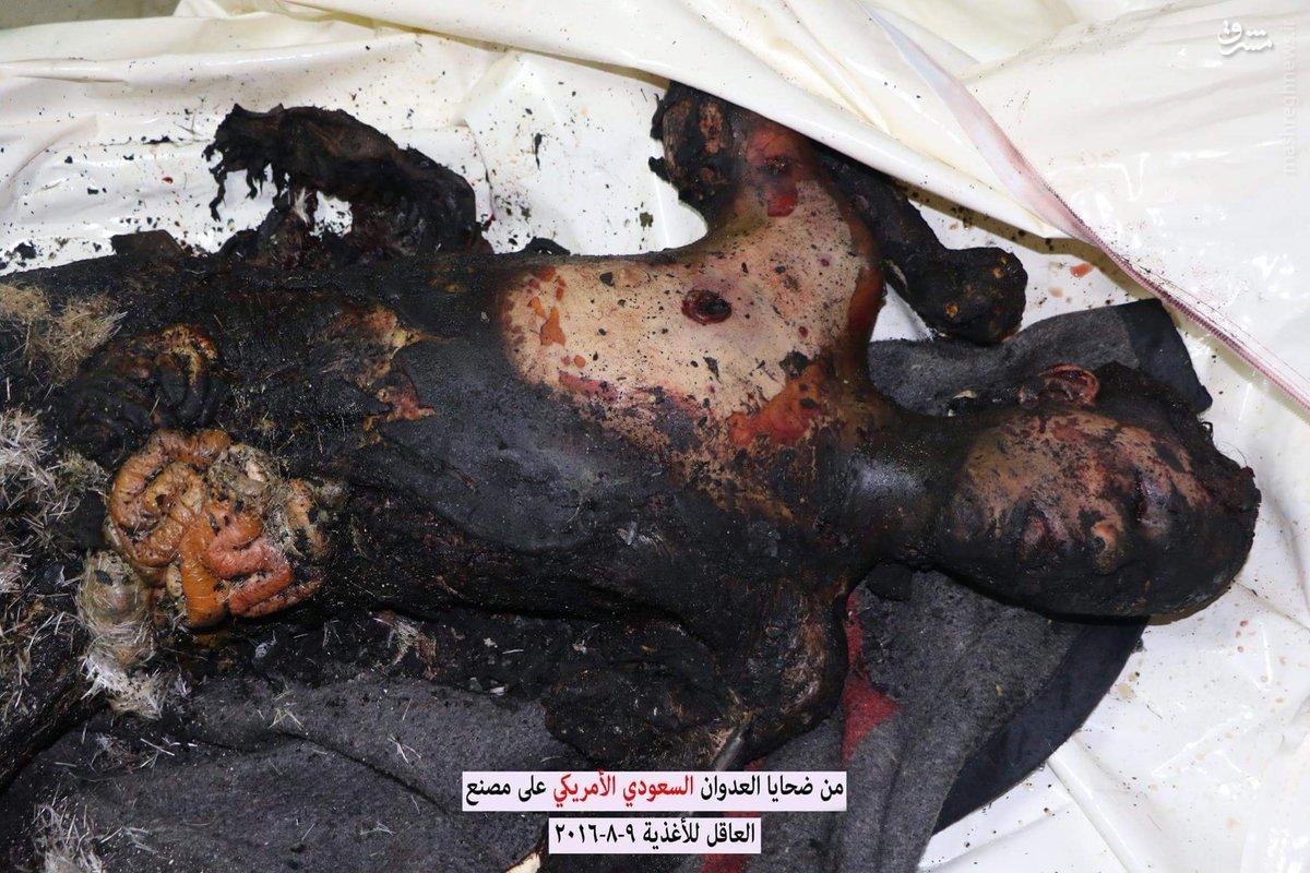 بمباران کارگاه مواد غذایی یمنی توسط هواپیماهای سعودی+عکس