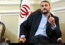 ناگفتههایی از نقش رهبر انقلاب در امنیت ایران
