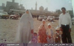 عکسهای قدیمی خانوادگی با حرم امام رضا (ع)