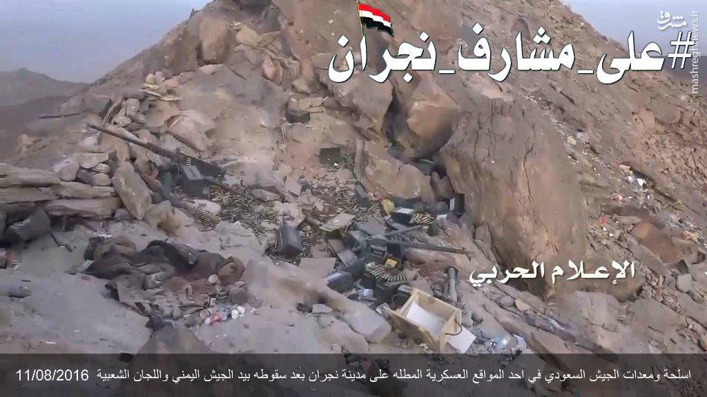 سقوط ده پایگاه نظامی عربستان توسط رزمندگان یمنی+فیلم و عکس