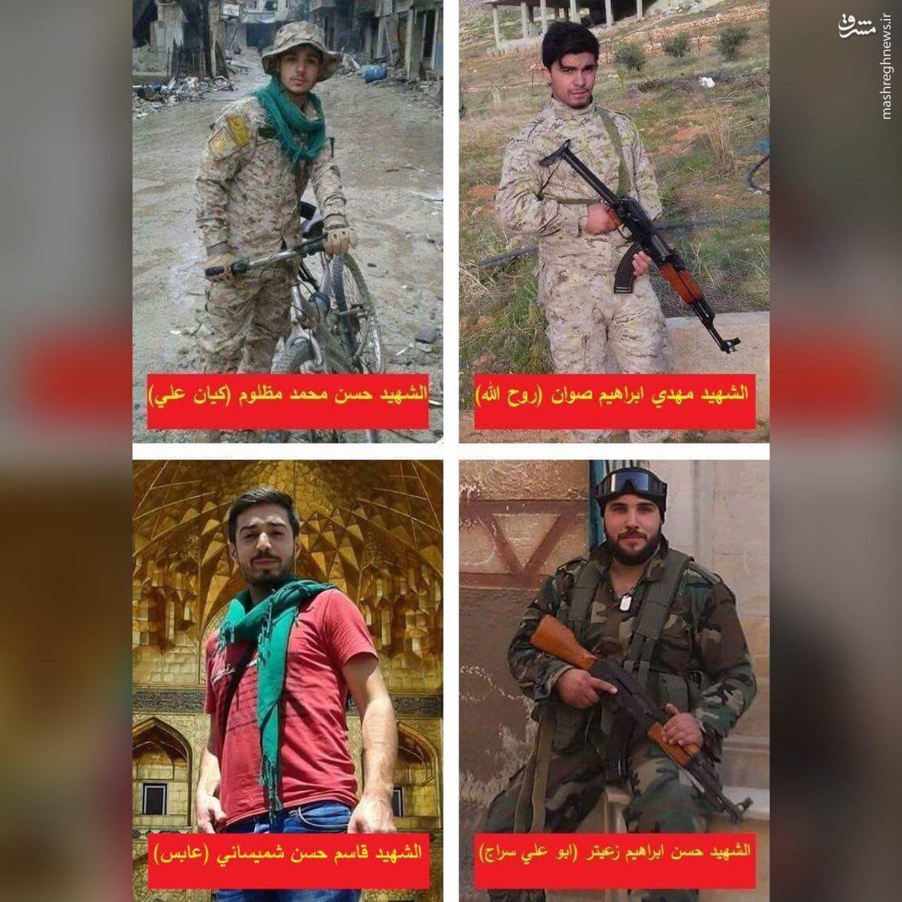 شهادت 4 رزمنده حزب الله در حلب سوریه+عکس