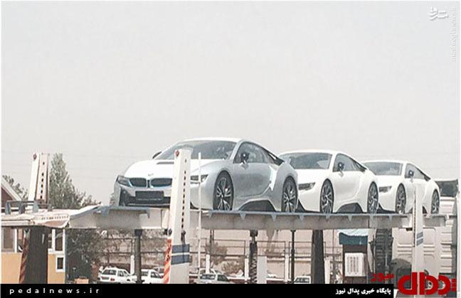 عکس/ محموله لوکس و میلیاردی BMW I8 در راه تهران