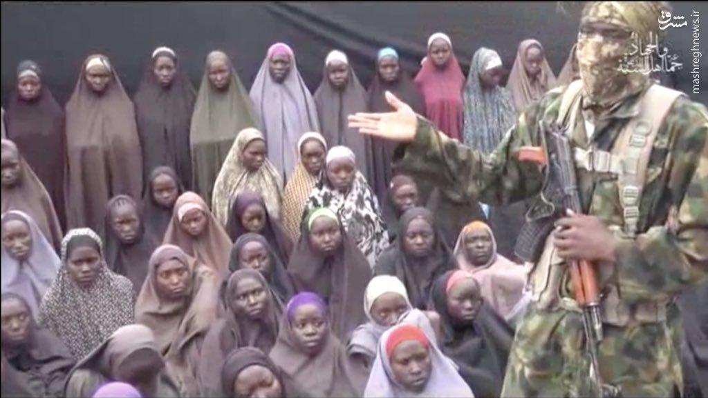 بوکوحرام:برخی از گروگانها کشته شدند+عکس