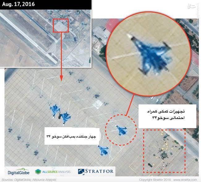تصاویر ماهواره های آمریکا از پایگاه نظامی همدان+عکس