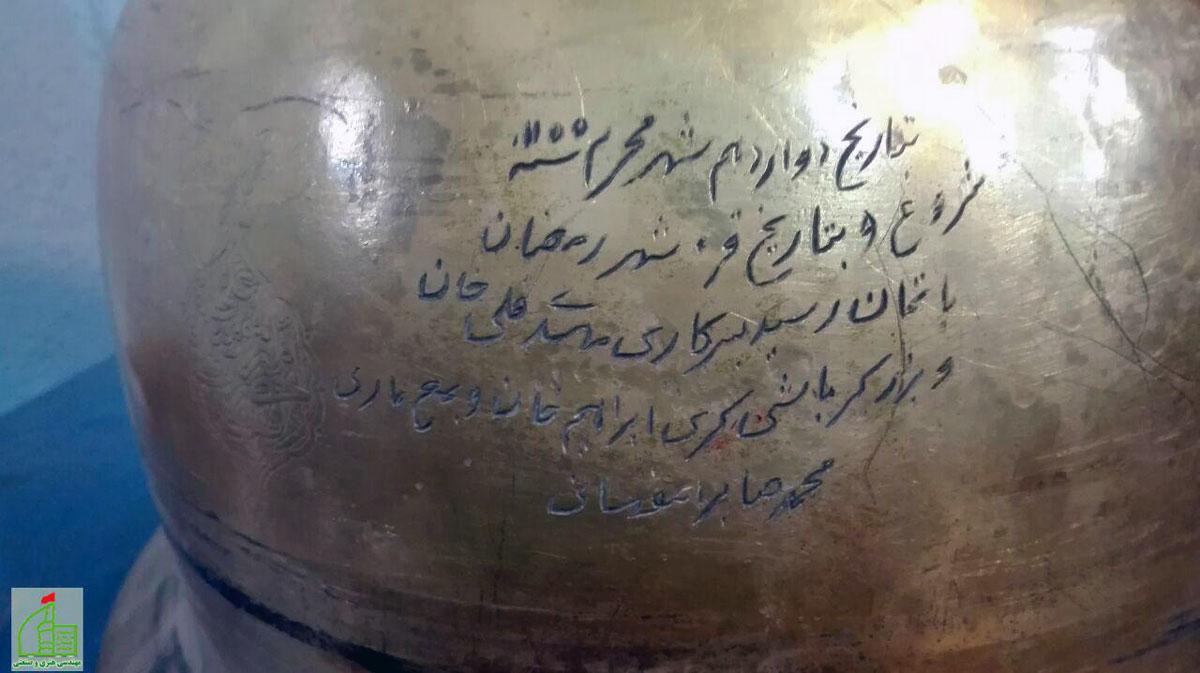 پروژه ترمیم گنبد حرم حضرت علی(ع) به کجا رسید؟ +عکس