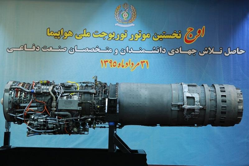 اولین موتور توربوجت ملی و سامانه باور 373 به نمایش در آمدند+عکس